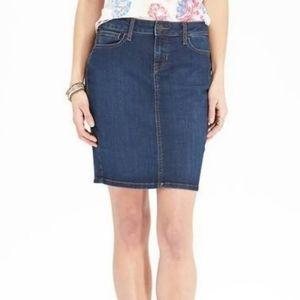 Old Navy Denim Blue Jean Short Mini Skirt …